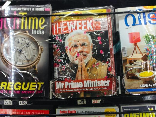 Modi-Prime-Minister